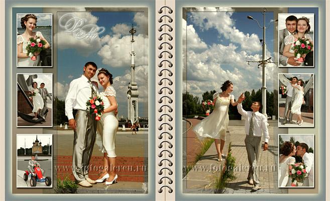 альбом из свадебных фотографий