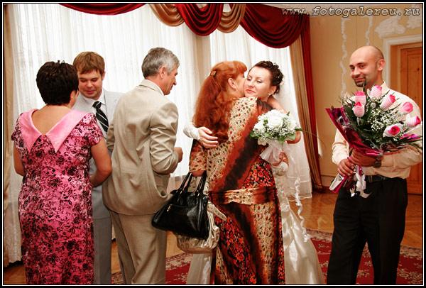Поздравление для невесты в загсе