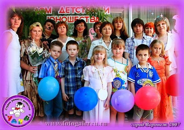 Выпускная группа в дошкольном детском
