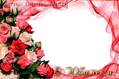 Ютуб поздравление с днем рождения женщине в стихах