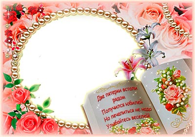 Поздравление любимому с днем рождения в стихах красивые короткие