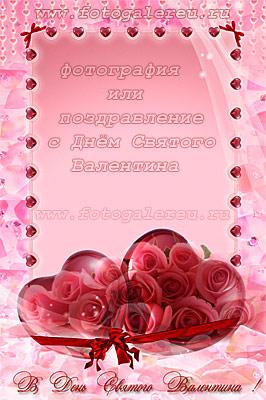 Валентинки с фото своими руками фото