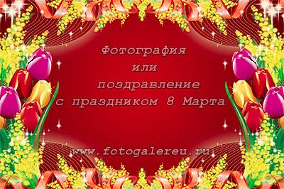 Текст поздравления с днём рождения для девушек фото 467
