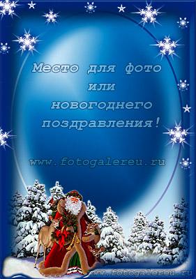 Реклама зимних окон с акцией